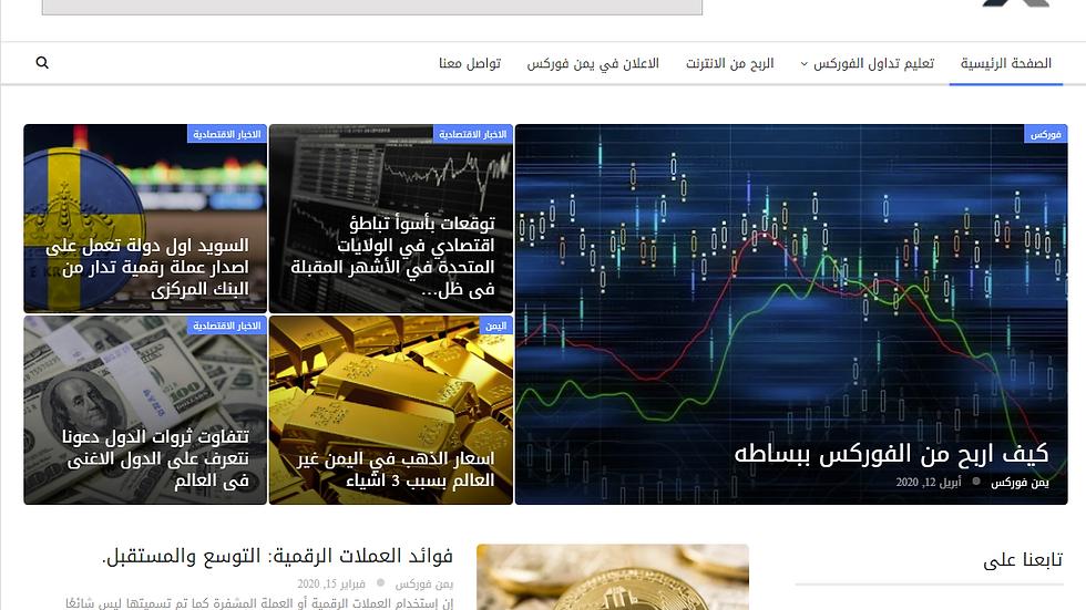 Yemenforex.com