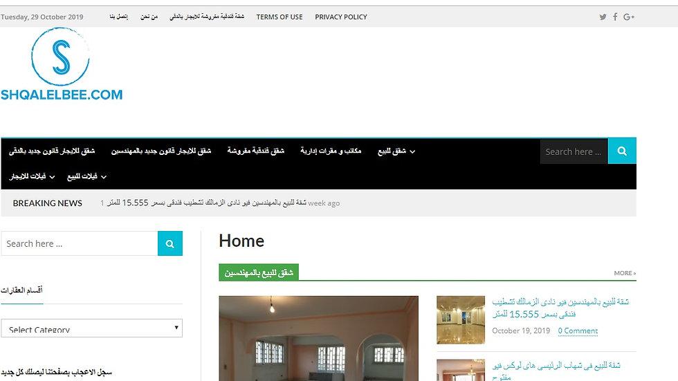 Shqalelbee.com