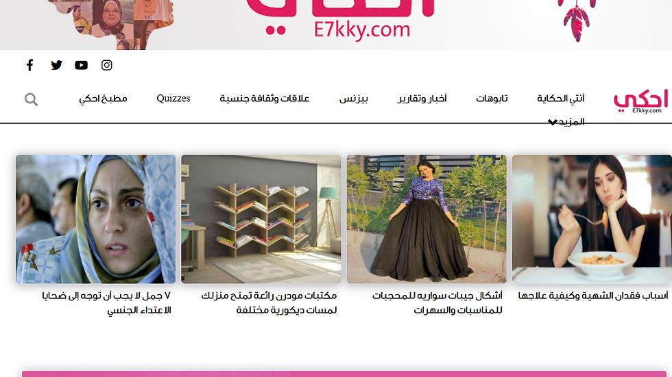 E7kky.com