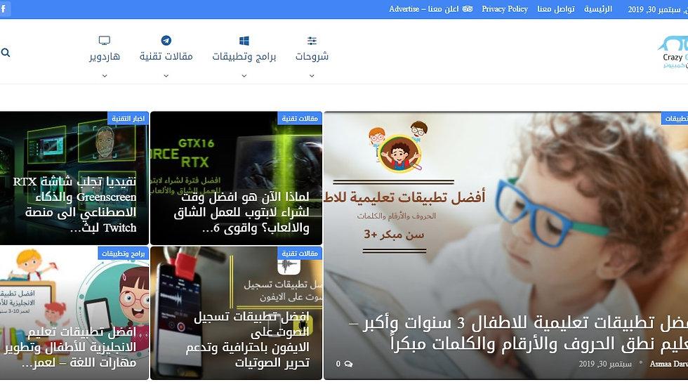 Majnooncomputer.net