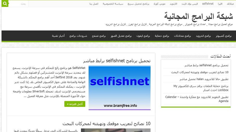 Bramjfree.info