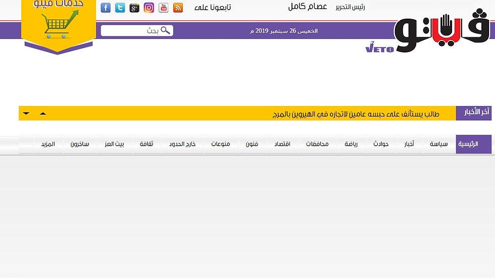 Vetogate.com