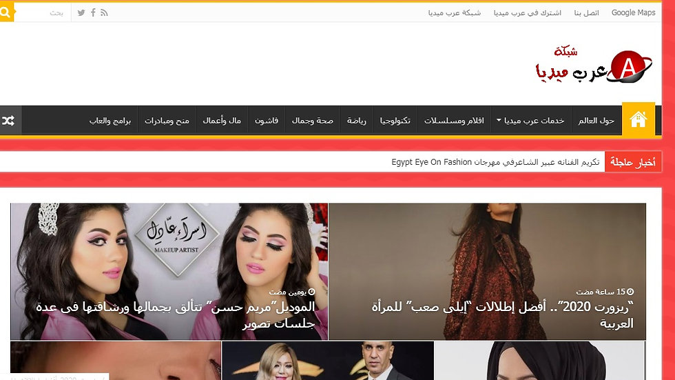 Arab2m.com