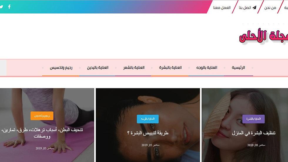 Almajala.net