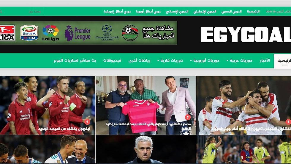 Egygoal.net