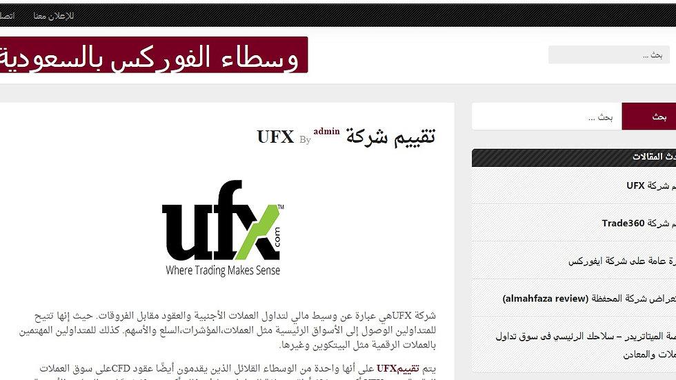 Saudiforexbrokers.net