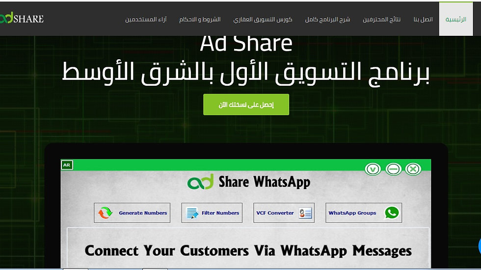 Iadshare.com