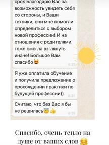 WhatsApp Image 2021-02-06 at 14.22.28 (3