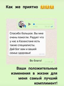 WhatsApp Image 2021-02-06 at 14.22.28 (1
