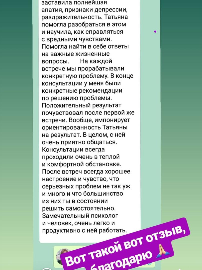 WhatsApp Image 2019-08-08 at 10.24.46(2)