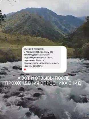 WhatsApp Image 2021-02-06 at 14.22.27 (1