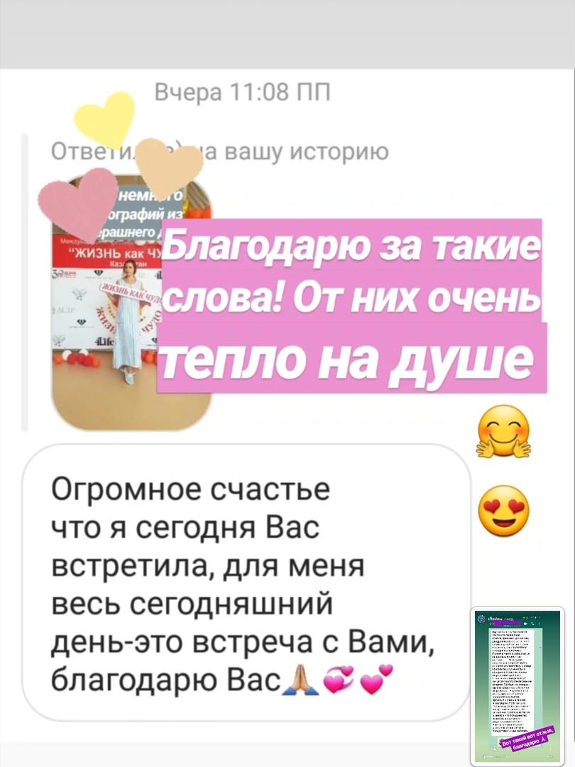 WhatsApp Image 2019-08-08 at 10.24.46(1)