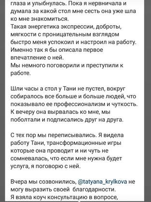 WhatsApp Image 2021-02-06 at 14.22.27 (7
