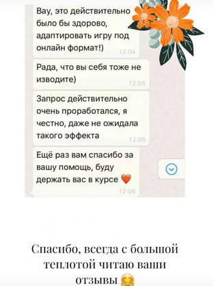 WhatsApp Image 2021-02-06 at 14.22.27 (3