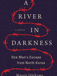 Six More Illuminating Memoirs to Lose Yourself In