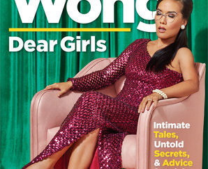 Review of Dear Girls: Intimate Tales, Untold Secrets, & Advice for Living Your Best Life by Ali Wong