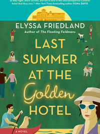 Review of Last Summer at the Golden Hotel by Elyssa Friedland
