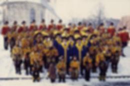 narrenunft_1992.jpg