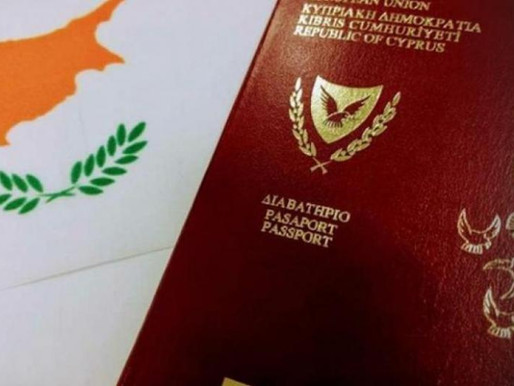 Η Συμμαχία Πολιτών για δημοσίευμα Al Jazeera περί κυπριακού επενδυτικού προγράμματος