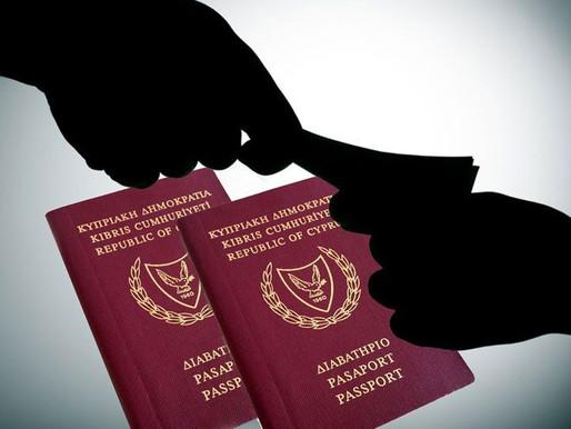 Η Συμμαχία Πολιτών για ποινικές ευθύνες για πολιτογραφήσεις