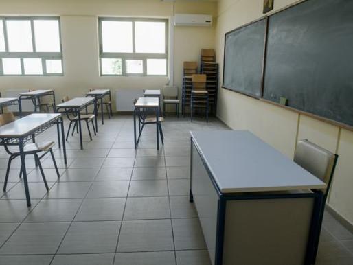 Ο Πρόεδρος δεν έδωσε απαντήσεις σε σοβαρά ερωτήματα για την επαναλειτουργία των σχολείων
