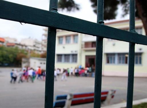 Να διασφαλιστεί η αποφυγή διασποράς του ιού σε σχολεία, που θα φέρει εκ νέου εξάπλωση στην κοινωνία