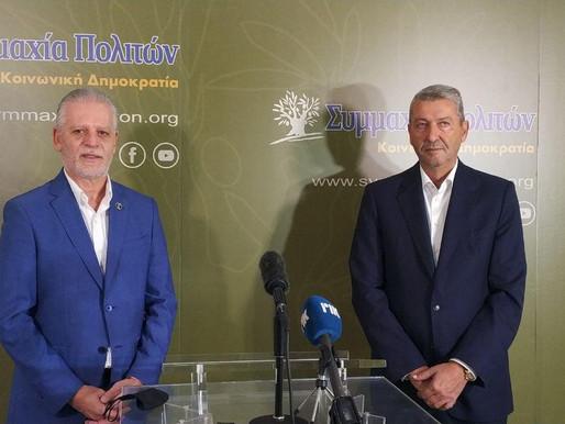Συνάντηση Λιλλήκα - Σιζόπουλου για τις προοπτικές συμπόρευσης στις Βουλευτικές
