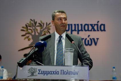 20 + 1 προτάσεις της Συμμαχίας Πολιτών για πάταξη της διαφθοράς