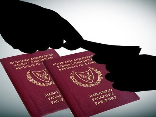 Η Συμμαχία Πολιτών για τις αντιπαραθέσεις γύρω από το πρόγραμμα πολιτογραφήσεων