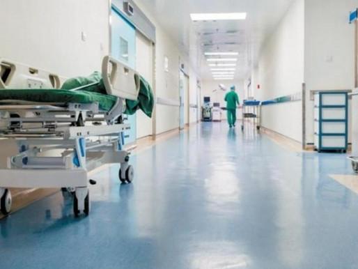 Αυτονόμηση και ενίσχυση κρατικών νοσηλευτηρίων το αντίδοτο για την κρίση στην Υγεία