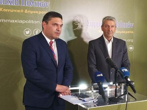 Προτάσεις της Συμμαχίας Πολιτών ενσωματώνονται στους σχεδιασμούς ΥΠΟΙΚ
