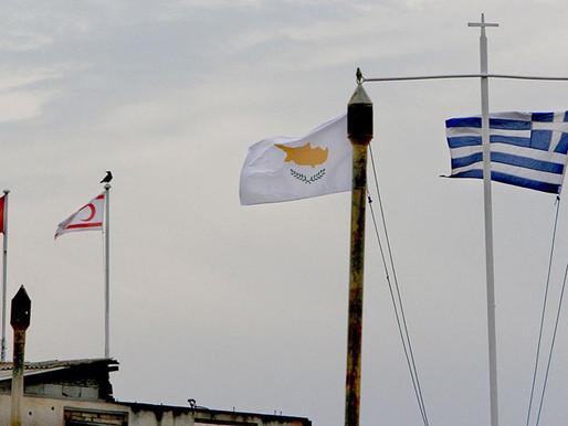 Η Συμμαχία Πολιτών για εξελίξεις επί του Κυπριακού