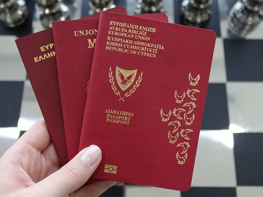 Η Συμμαχία Πολιτών για κατάθεση ΠτΔ για πρόγραμμα πολιτογραφήσεων