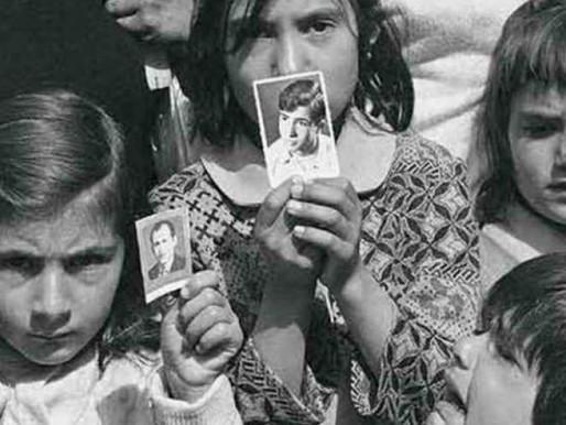 Η Συμμαχία Πολιτών για τη σημερινή «Ημέρα Αγνοουμένων»