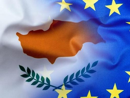 H Συμμαχία Πολιτών για στάση ΕΕ στο Κυπριακό