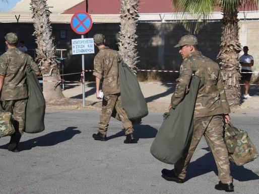 H Συμμαχία Πολιτών για αβεβαιότητα περί αναστολής στρατιωτικής θητείας οπλιτών