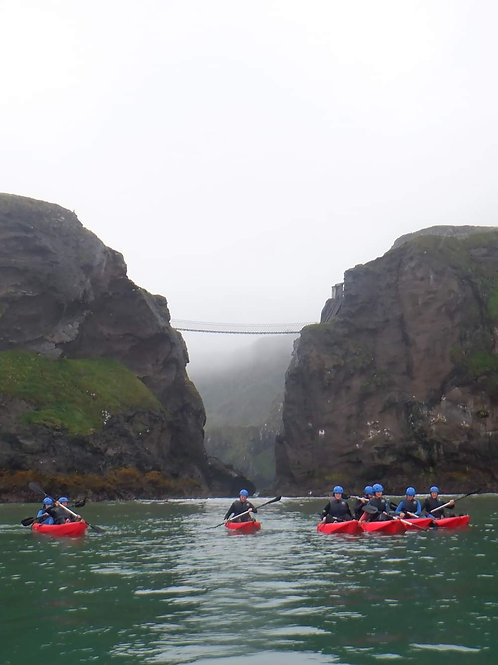 Under the Rope Bridge Tour Gift Card
