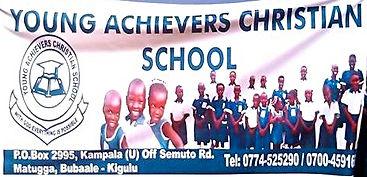 Unsere Schule in Uganda
