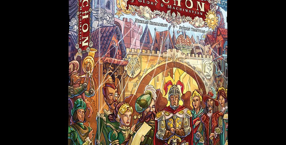 Archon: Glory and Machination