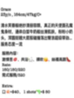 IMG_4524_6.JPG