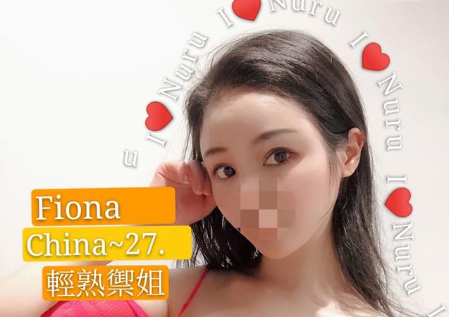 china-fiona1.jpg