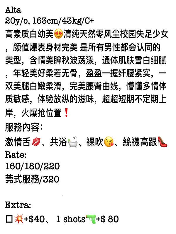IMG_4521_4.JPG
