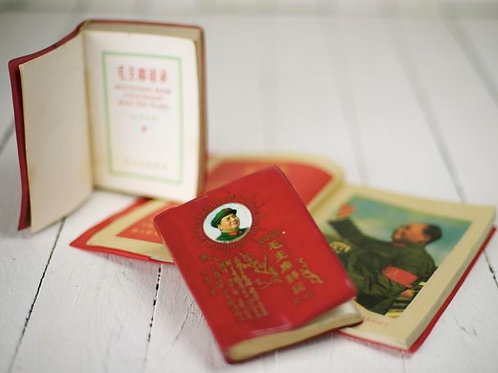 'Red' Little Red Book