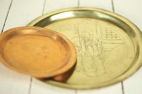 'Copper' Brass & Copper Trays