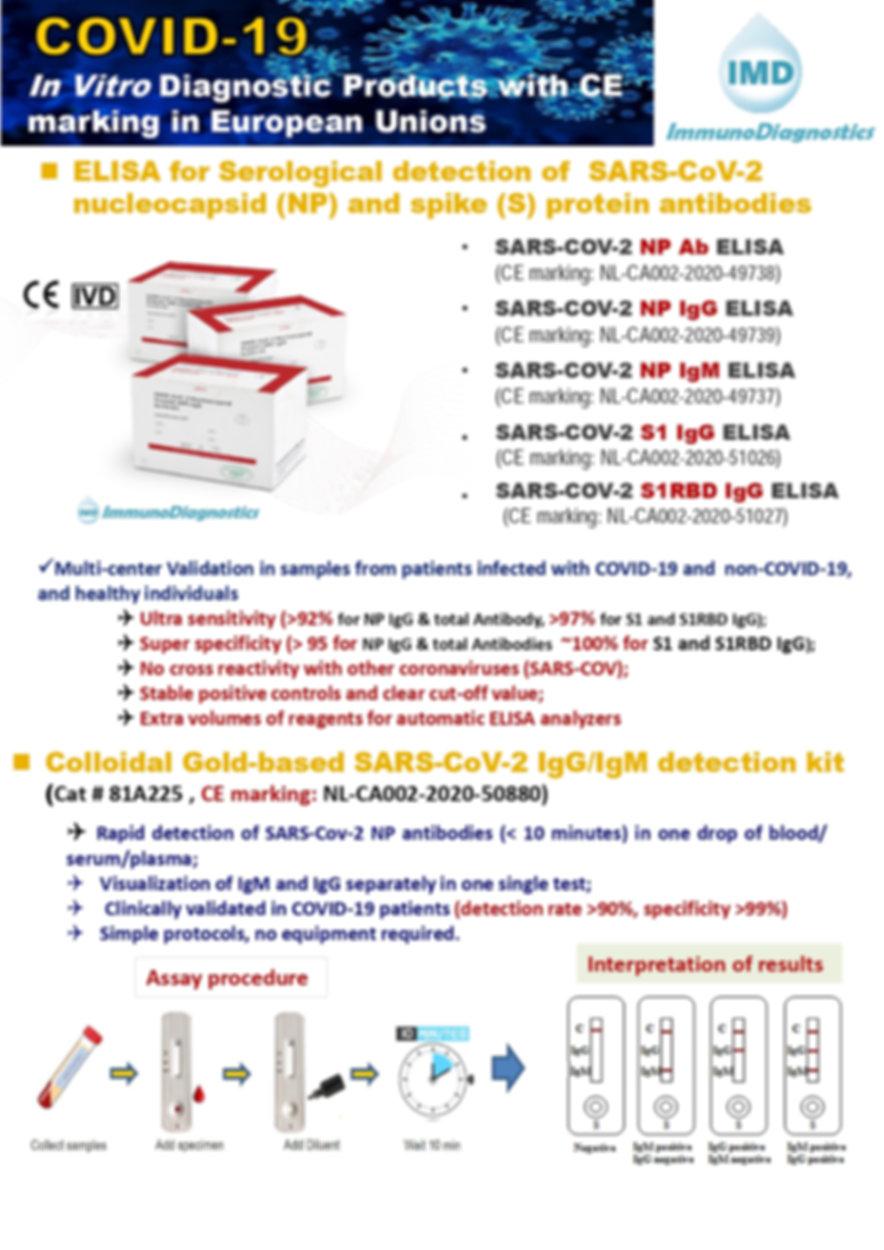 homepage_20200525.jpg