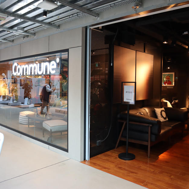 Commune Life