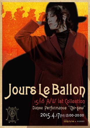 JOURS LE BALLON