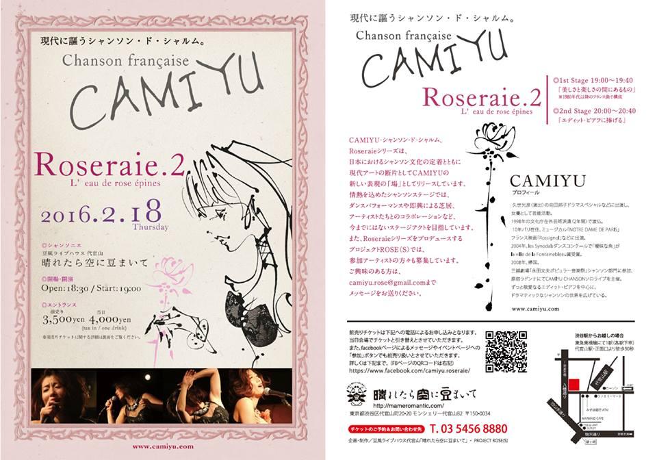 Roseraie2
