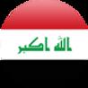 Iraqi Gas Masks