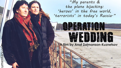 Film screening & discussion – Operation Wedding documentary